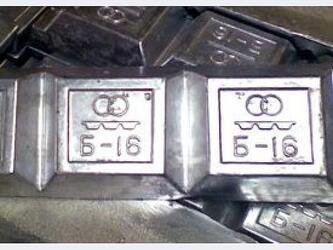БАББИТ Б16 ГОСТ 1320-74, чушка 16 кг
