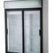 Холодильный шкаф ПОЛАИР DM 110Sd-S (ШХ-1,0 купе)