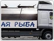 Рыбоконтейнеры РК – 2, 8, РК – 4А