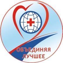 Форум здоровья и красоты Медицина Фармация