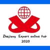 """Автозапчасти и аксессуары """"Zhejiang  Export online fair 2020"""" онлайн выставка"""