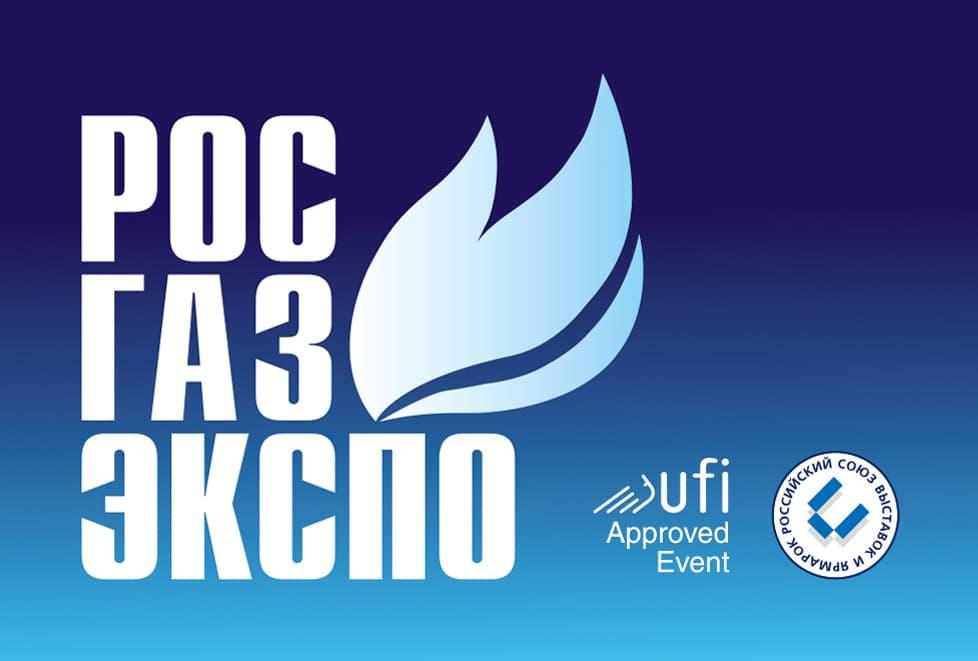 XXIV Международная специализированная выставка «Рос-Газ-Экспо»