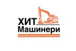 У Hitachi Construction Machinery новый дилер в России