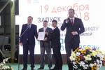 Hyundai Truck and Bus Rus запускает производство новых моделей грузовиков  на заводе АВТОТОР