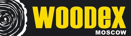 Woodex 2017: рост площади экспозиции на 30%