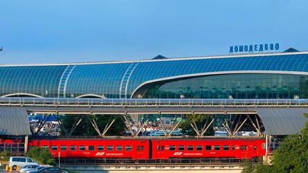 """Новый терминал """"Аэроэкспресса"""" в аэропорту Домодедово планируется открыть к началу 2018 г."""