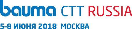 Мероприятия деловой программы выставки bauma CTT RUSSIA 2018