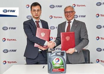 FAW и TOTAL объявили о начале сотрудничества