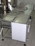 МО-255 Установки для ультразвуковой очистки металлической ленты