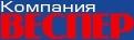 """""""Веспер автоматика"""" ООО"""