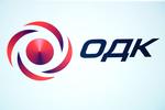 Объединённая двигателестроительная корпорация ОДК, АО
