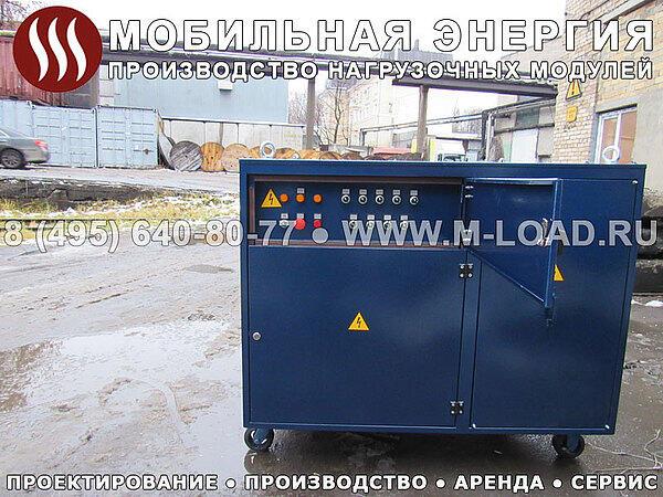 Нагрузочный модуль НМ-50-К2