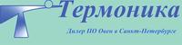 Термоника ТД, ООО